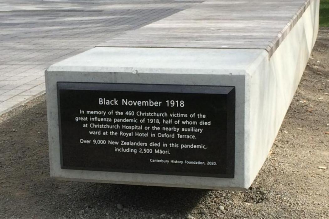 Canterbury History Foundation plaque