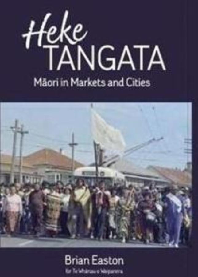 Heke Tangata