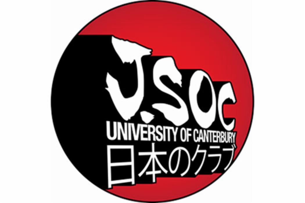 J-SOC logo