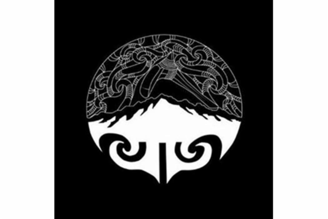 Te Akatoki logo
