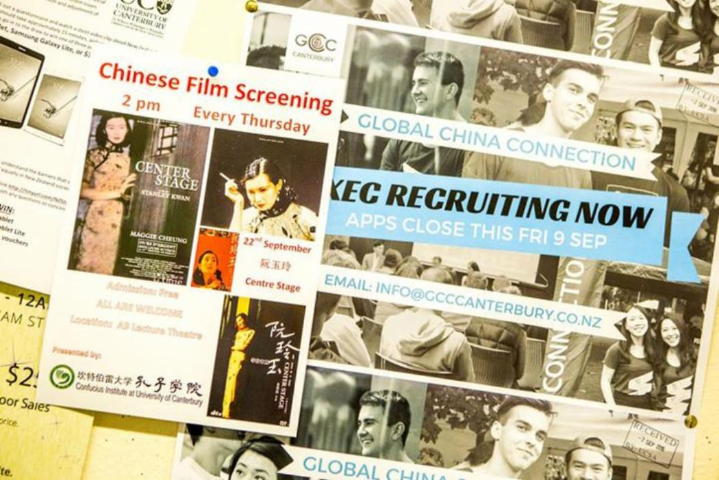 Chinese film posters on noticeboard