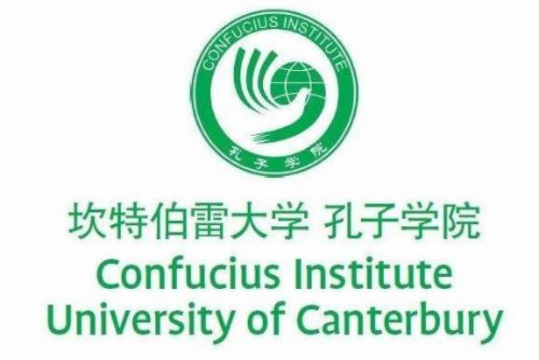 CICU Logo Final