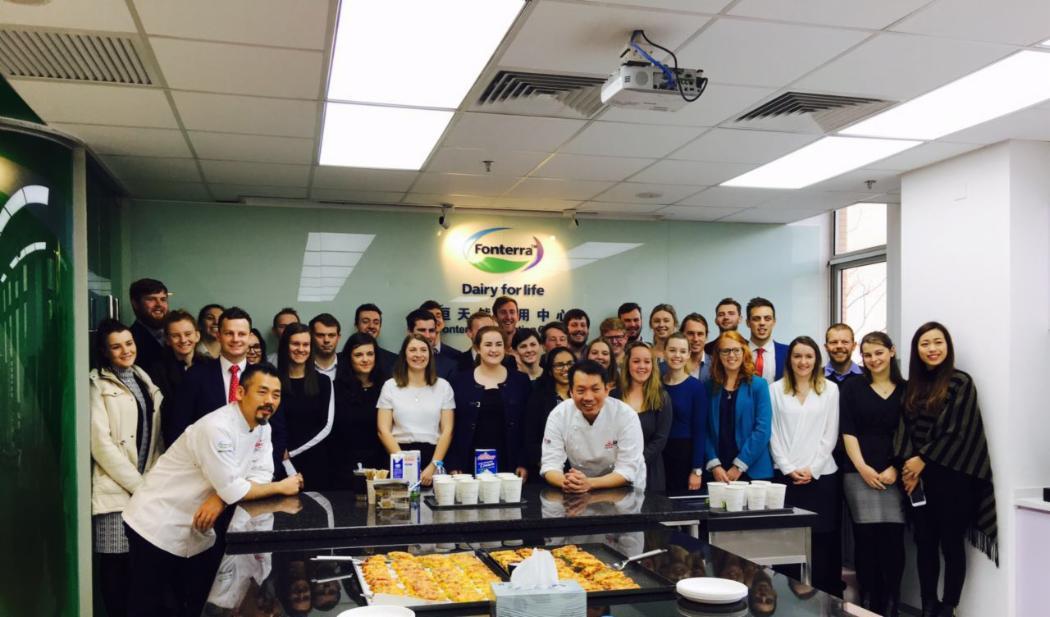 MGMT228 Fonterra industry visit