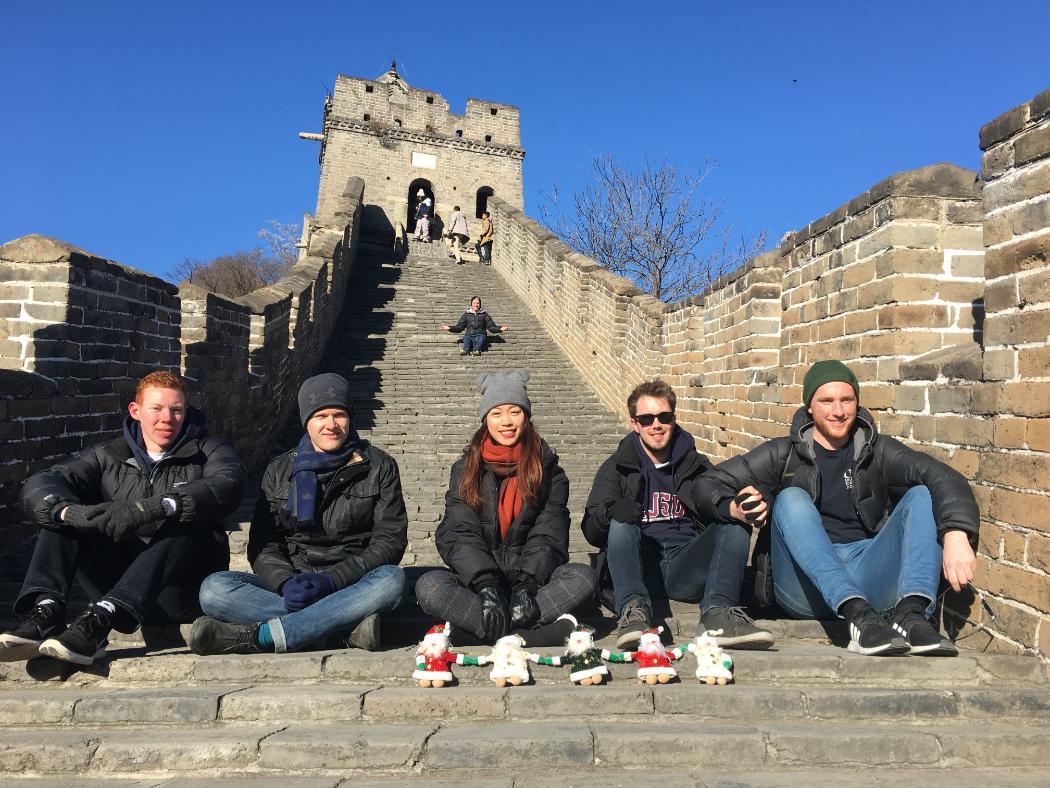 MGMT228 Great Wall visit