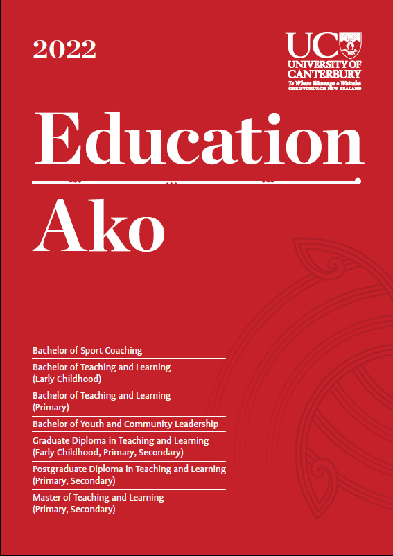 Intro to Education cover thumbnail