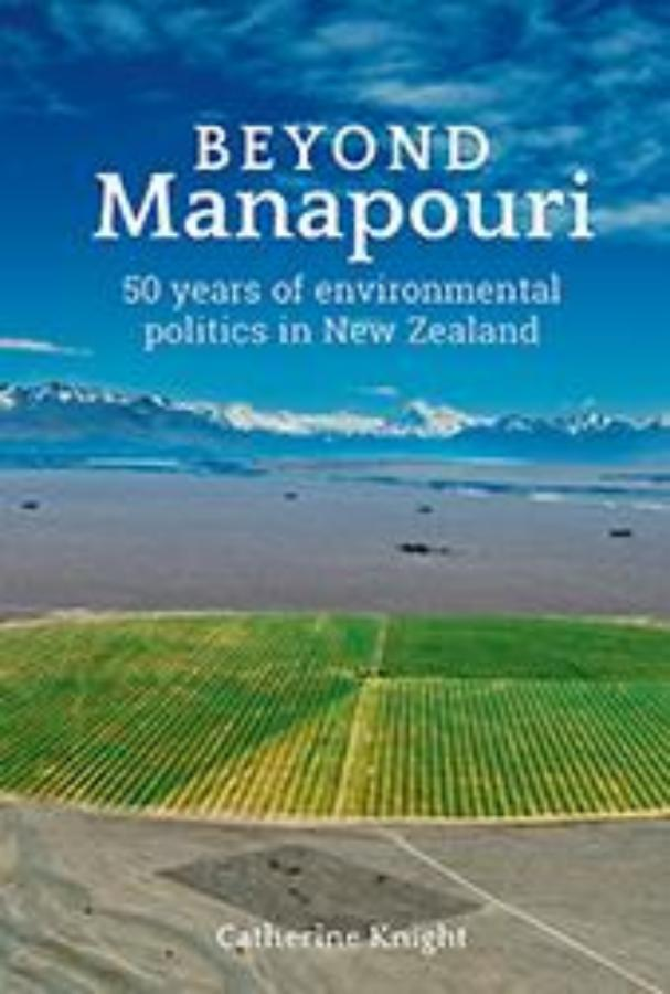 Beyond Manapouri cover_thumbnail