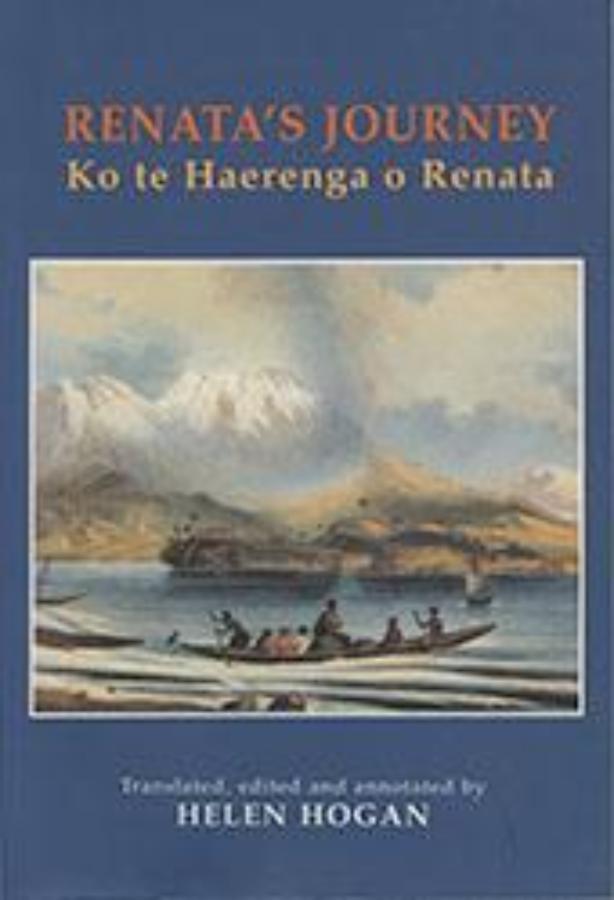 Renatas Journey_cover thumbnail