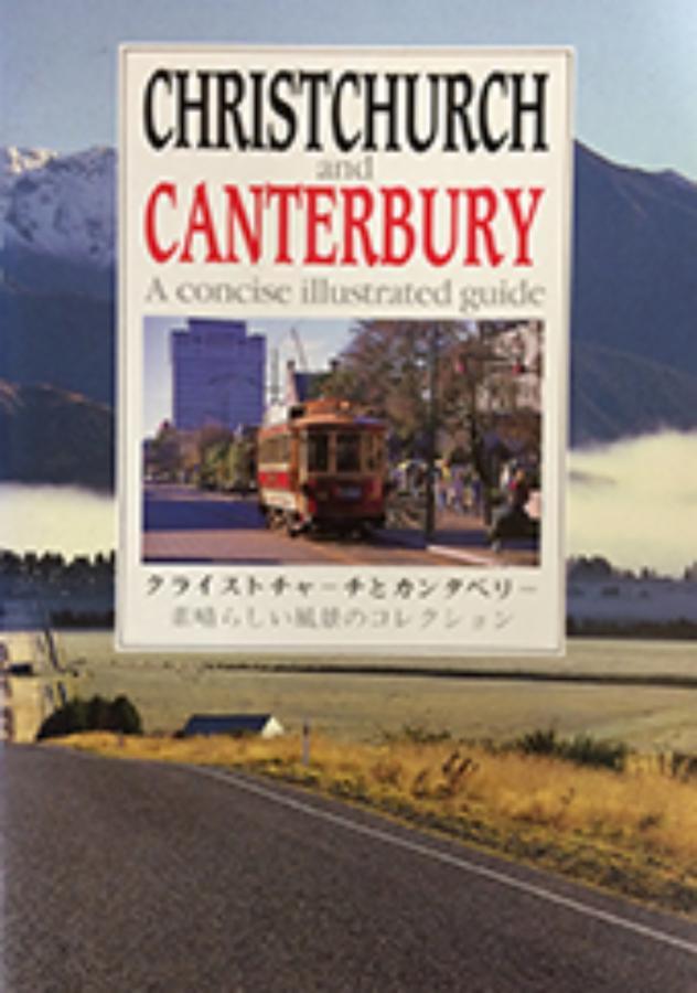 Christchurch and Canterbury_cover thumbnail
