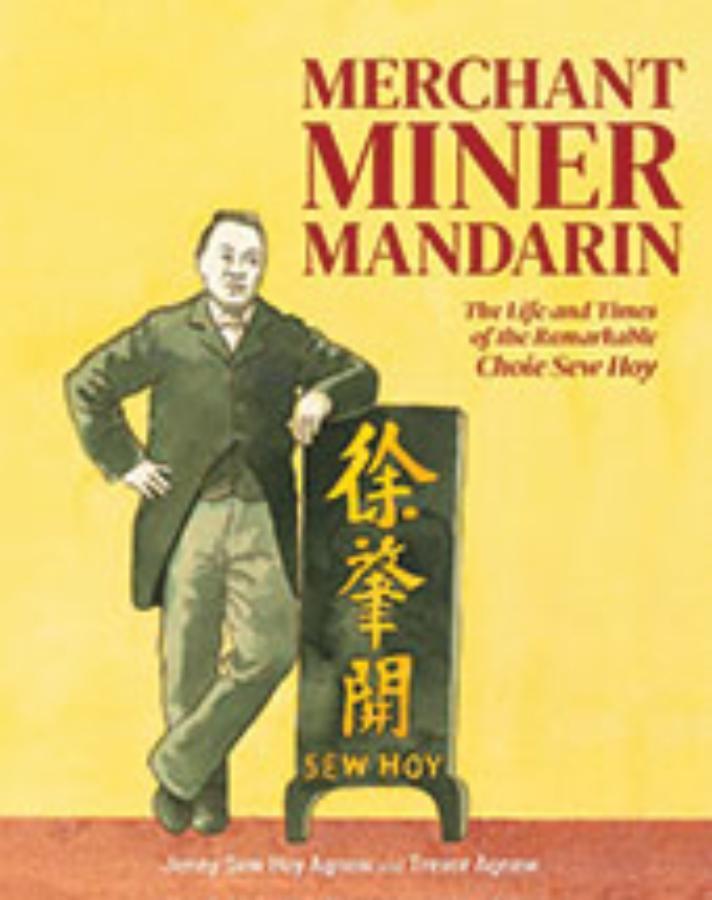 Merchant, Miner, Mandarin_cover_thumbnail