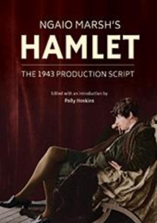 Ngaio Marsh's Hamlet book cover