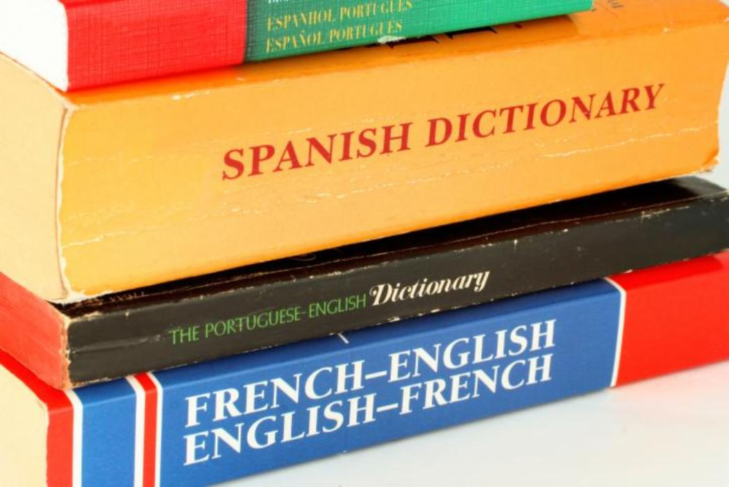 dictionary-in-french-spanish-english-languages