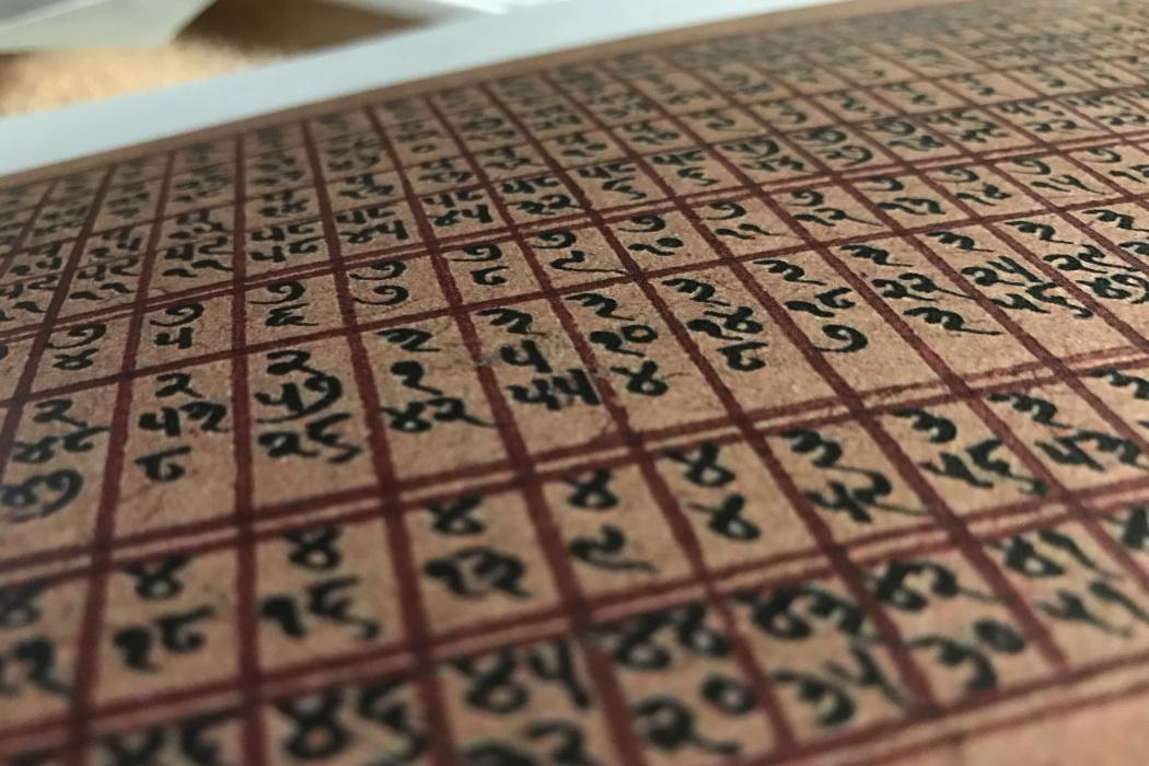Manuscript-mathematics_DPT_block