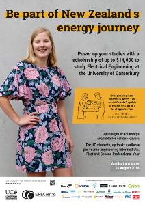 2019 Scholarship Poster Laura Harding