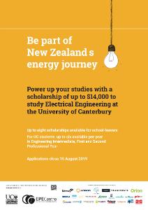 2019 Scholarship Poster, orange