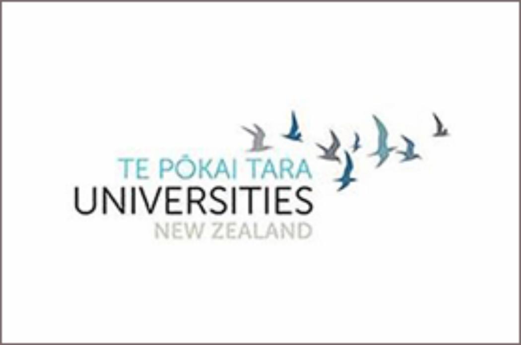 Scholarships - Universities New Zealand