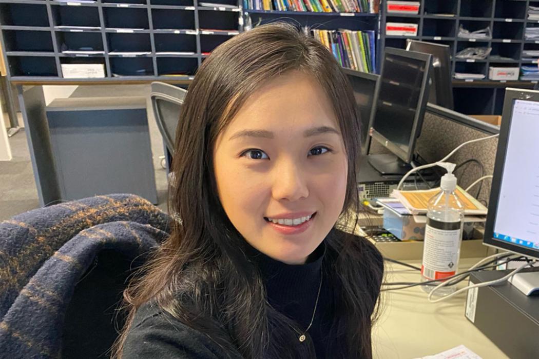 Eunchae Lee