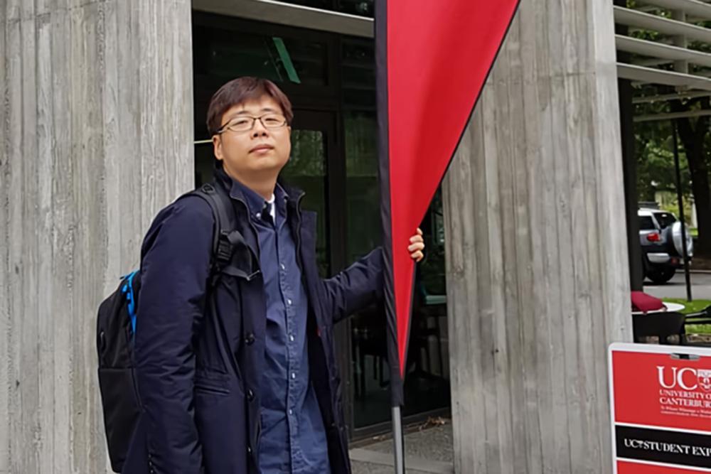 Sae Won Chung