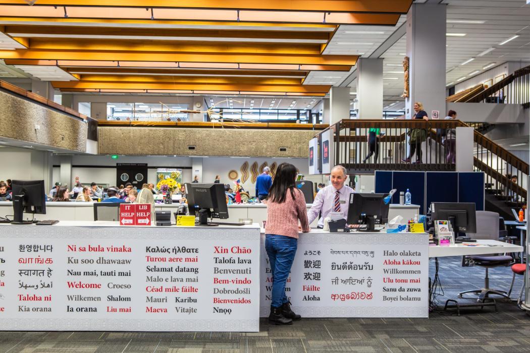 Front desk PJH Membership