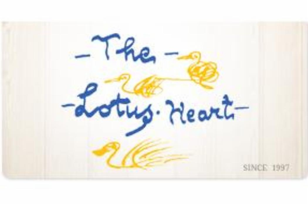The Lotus Heart logo