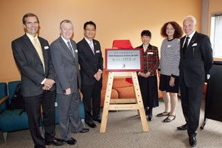 Confucius Institute opens new resource centre