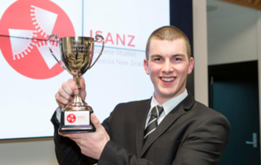 UC student triumphs overseas