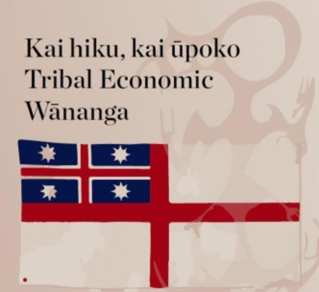 Ngai Tahu Research Centre hosts economy conference
