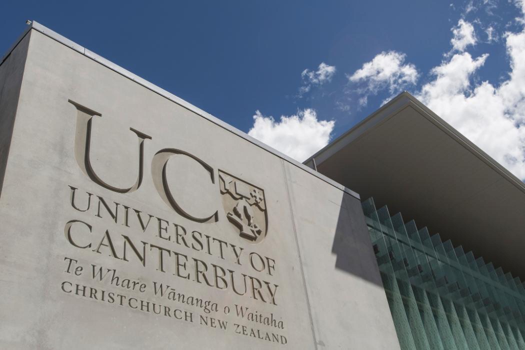 UC image