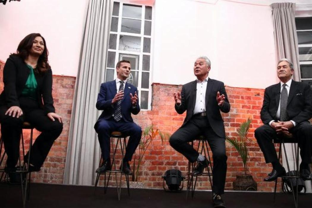 Minor party leaders at pre-election debate