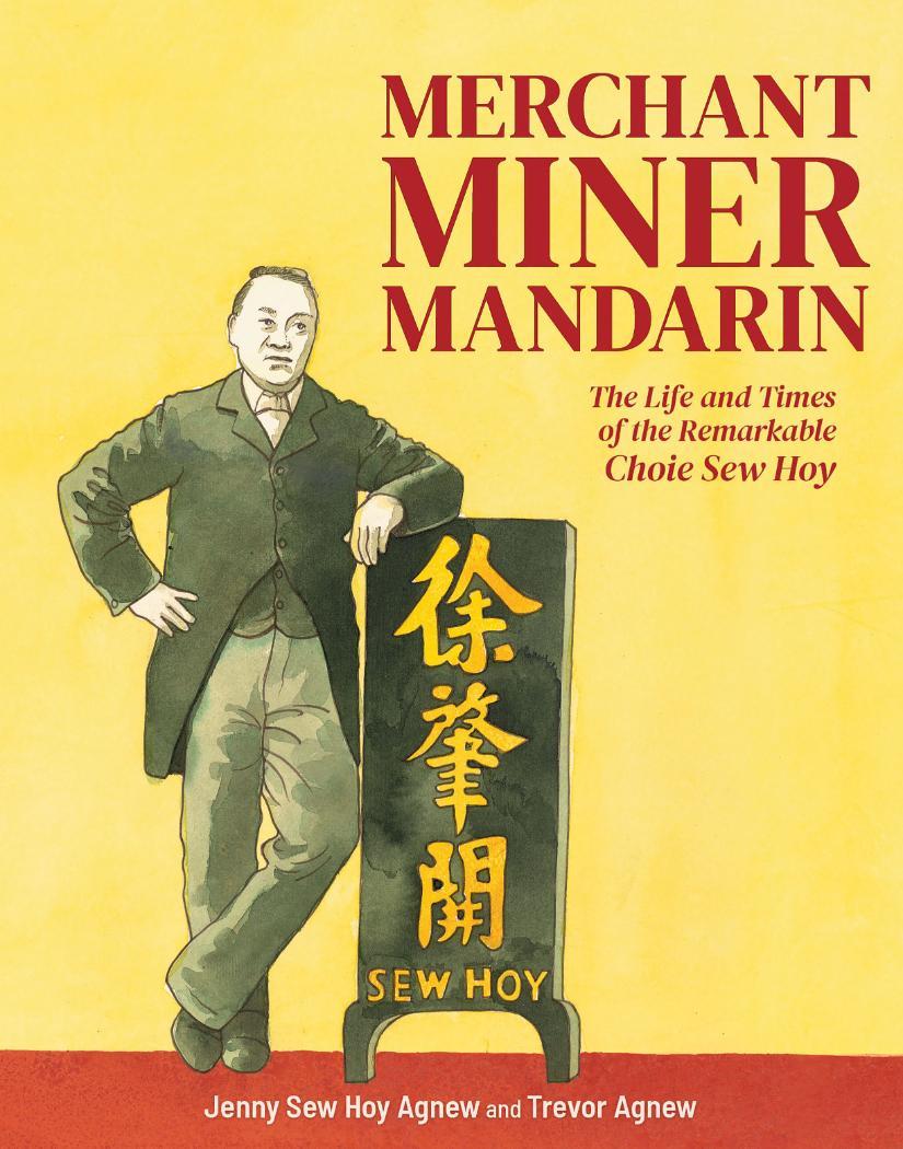 Merchant Miner Mandarin