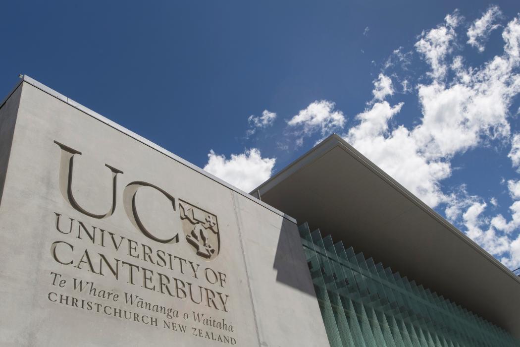 UC logo on building