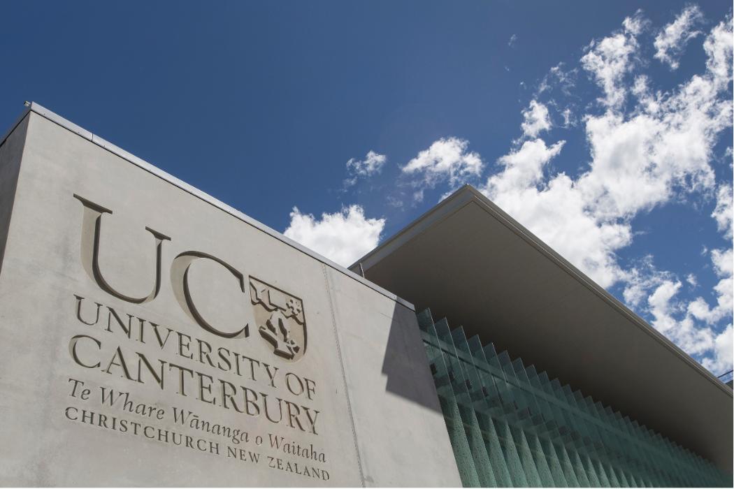 UC Engineering Core building