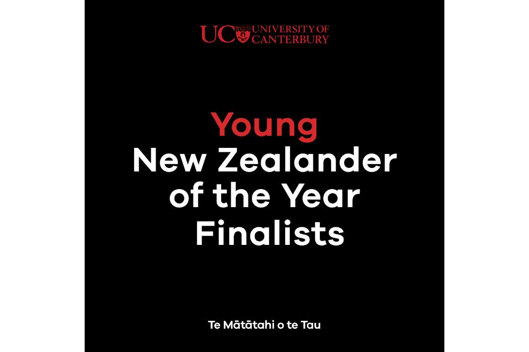 Young New Zealander of the Year Finalists