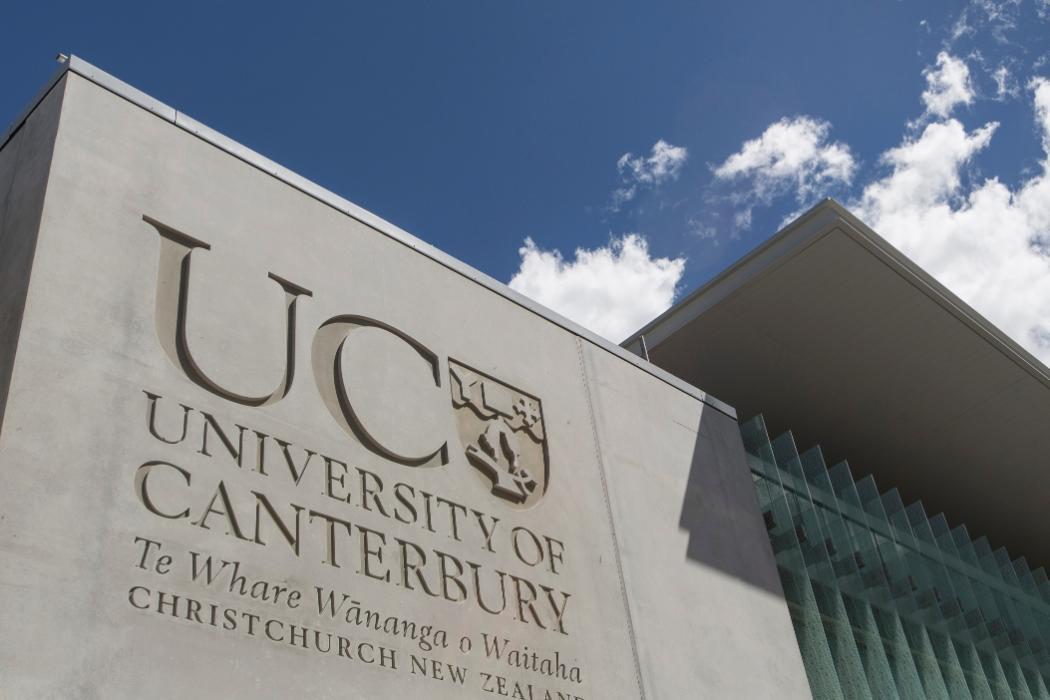 UC Core