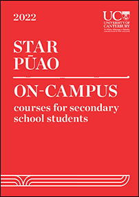 STAR at UC on-campus brochure