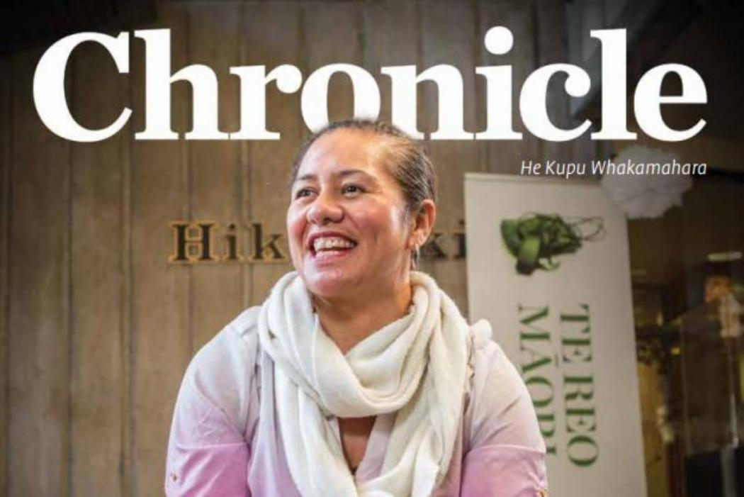 Chronicle Cover page
