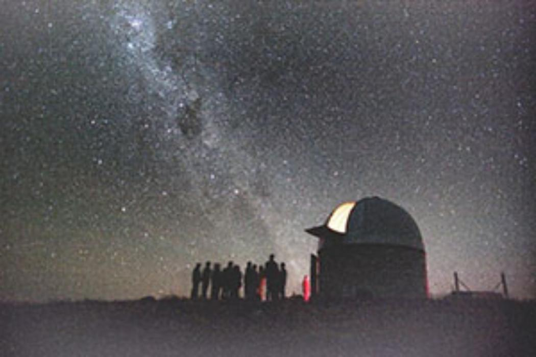 Living laboratory observatory at night with stars