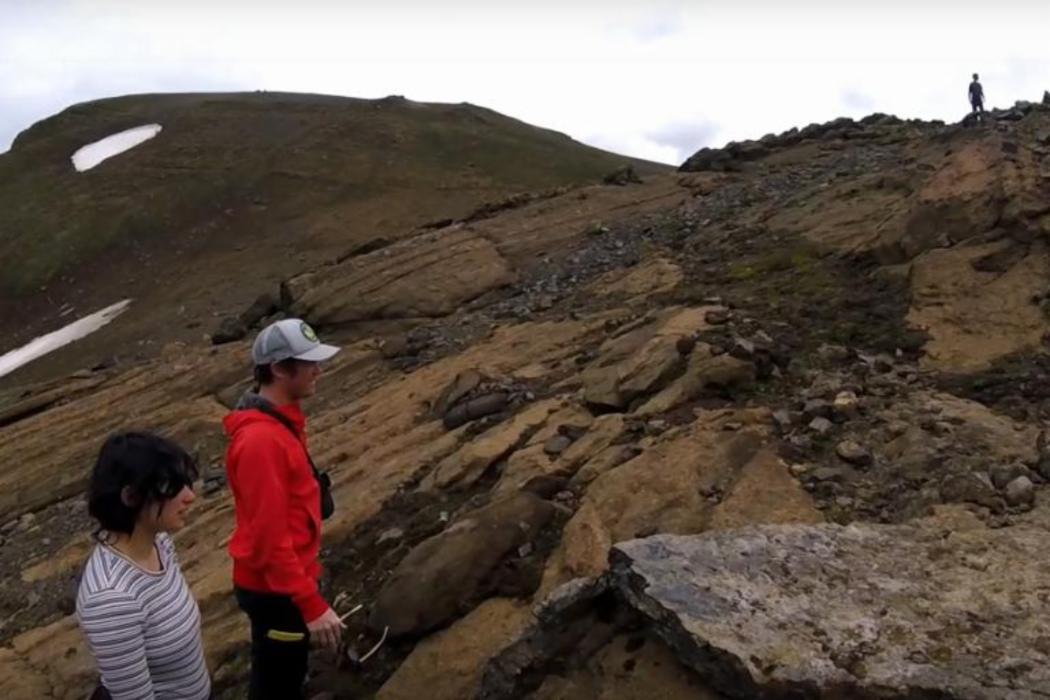 Iceland Virtual Field Trip web thumb