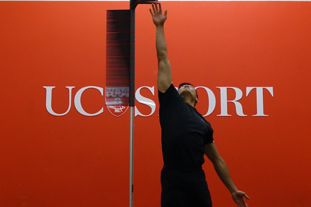 UC Sport Jump Tree