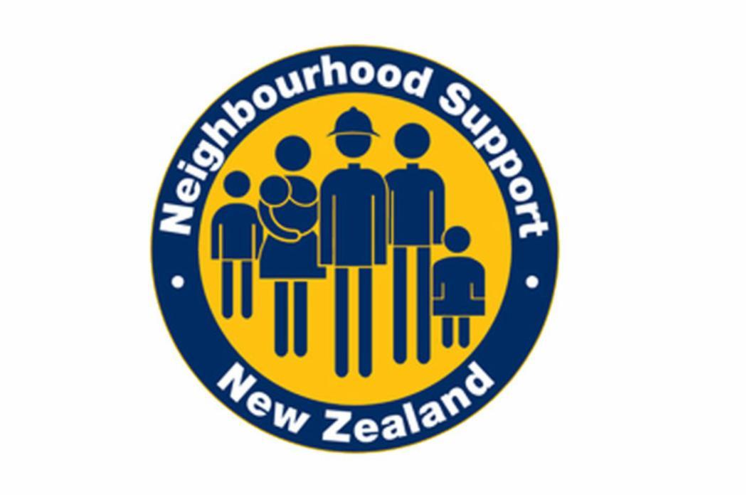 Neighbour-hood-support-logo